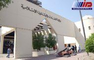 دادگاه تجدیدنظر بحرین حکم اعدام دو شهروند این کشور را تایید کرد