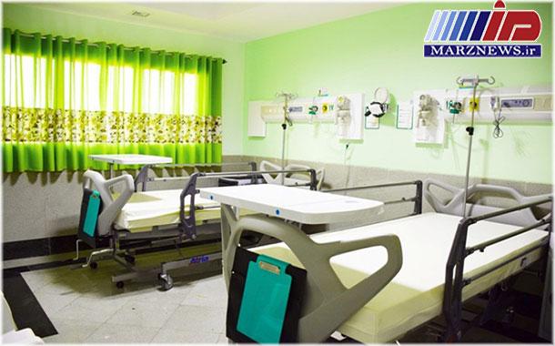 رویای گردشگری سلامت