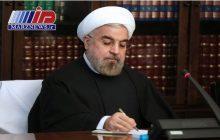 بازتاب ارسال نامه روحانی به سران پنج کشور عضو برجام