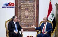 صالح و پمپئو بر عدم افزایش تنش با ایران تاکید کردند