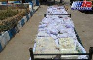 کشف بیش از ۱۴۰ کیلوگرم موادمخدر در مرزهای زاهدان