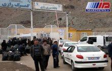 ظرفیتهای مرزی زمینهساز توسعه اقتصادی آذربایجان غربی