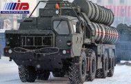 اخبار ضد و نقیض از خرید سیستم دفاع موشکی ترکیه از روسیه