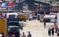 مرز «چیلات» دروازهای بهسوی توسعهی استان ایلام