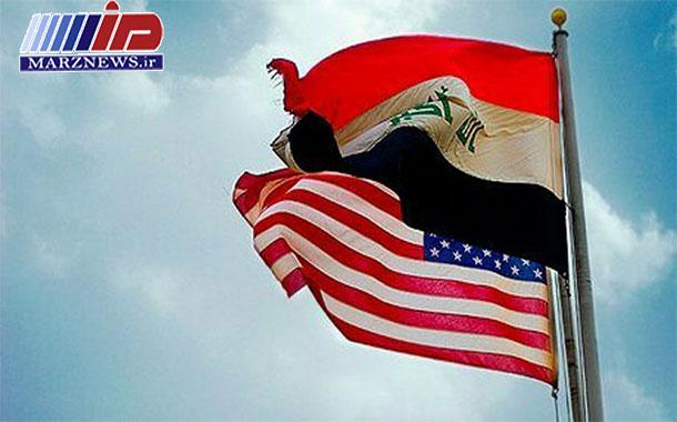 آمریکا کارمندان غیرضروری را از عراق خارج می کند