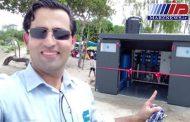 گام بلند علمی جوان ایرانی در آن سوی مرزها