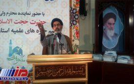راه اندازی قرارگاه اربعین حسینی بصره در حال پیگیری است