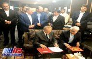 اولین جلسه کارگروه فنی ۱۹ خرداد در بغداد