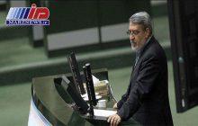 حضور وزیر کشور در جلسه امروز مجلس