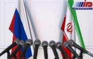 رایزنی ریابکوف با سفیر ایران در روسیه درباره برجام