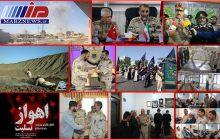 رویدادهای مهم مرزی در سه ماهه دوم سال گذشته
