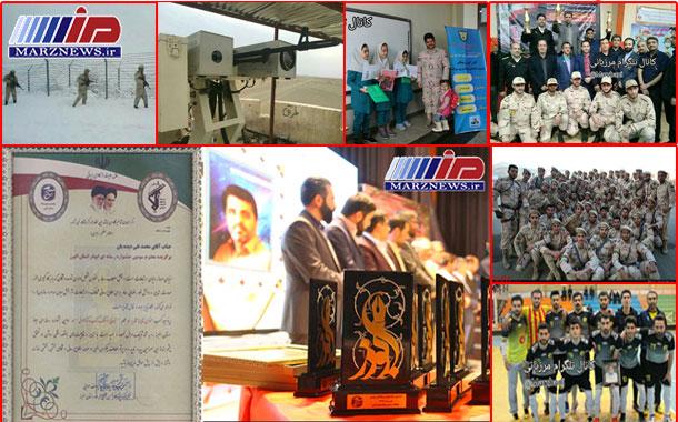 رویدادهای مهم مرزی در سه ماهه چهارم سال گذشته
