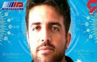 شهادت ستوان یکم پاسدار ابراهیم آخوندزاده توسط اشرار مسلح پژاک