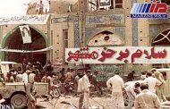 پیام تبریک سرپرست شرکت هواپیمایی کیش به مناسبت سالروز آزادسازی خرمشهر