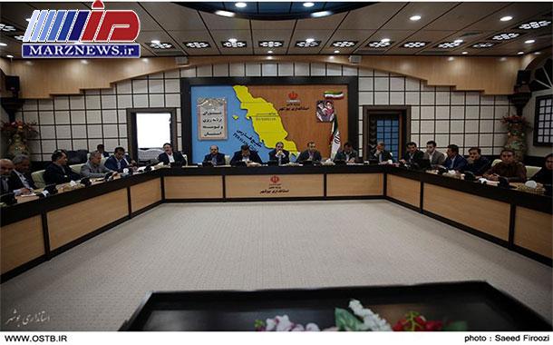 جلوگیری از تخصیص اعتبارات آلایندگی استان بوشهر به دیگر استانها