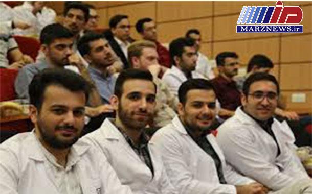 موفقیت دانشجویان دانشگاه علوم پزشکی اردبیل
