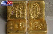 ۲ شمش طلا در کفش یک مسافر در مرز بازرگان کشف شد