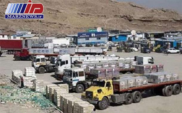 رشد ۲۷ درصدی صادرات خروجی از مرزهای استان کرمانشاه