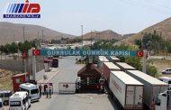روزانه ۱۰۰ کامیون از مرز بازرگان به پلدشت منتقل می شود