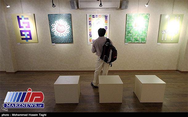 فراخوان نخستین جشنواره ملی «مرز امن» منتشر شد