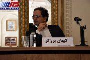 چرا پیشنهاد «معاهده عدم تعرض» با کشورهای خلیج فارس به نفع منطقه است؟