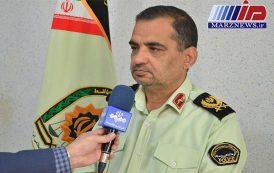 کشف یک تن و ۲۴۳کیلو مواد افیونی در عملیات مقتدرانه پلیس سیستان و بلوچستان