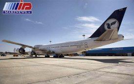 فرودگاه پیام میزبان مسافران عتبات عالیات شود