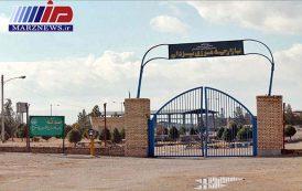 بازگشایی مرز یزدان منوط به تعیین خط مرزی ایران و افغانستان است