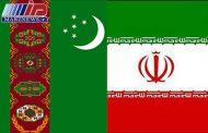 هفته فرهنگی ترکمنستان در ایران گامی در مسیر تقویت مناسبات فرهنگی است