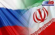 پیشنهاد ایران به روسیه برای ساخت فرودگاه