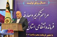 کرمانشاه؛ یکی از امن ترین استانهای کشور
