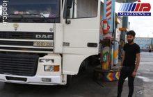 معافیت ۲۰۰ لیتری کامیون های ایرانی خروجی از مرز بیله سوار