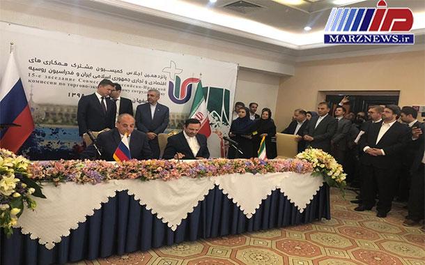 توافق همکاری مناطق آزاد انزلی و چابهار با منطقه اقتصادی لوتوس آستراخان