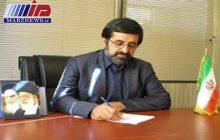زمینه سرمایه گذاری در استان اردبیل فراهم شده است