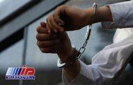 عامل سوء قصد به فرمانده انتظامی زابل دستگیر شد