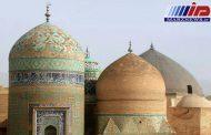 «میراث جهانی شیخ صفی الدین اردبیلی»؛ چهارمین نشست )اردبیل، استان سال ۹۸(