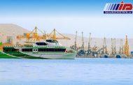 نخستین همایش اقتصادی کشورهای دریای خزر