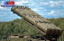 نصب احتمالی سامانه موشکی اس ۴۰۰ ترکیه در نزدیکی مرز سوریه