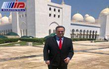 وزیر خارجه رژیم صهیونیستی به امارات سفر کرد