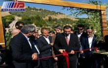 پارک مشاهیر کُرد در سنندج به بهره برداری رسید
