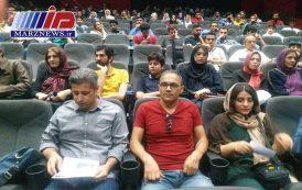 فیلم «زر» ساخته فیلمساز کُرد ترکیه در سنندج اکران شد