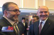 دیدار ذوالفقاری با وزیر کشور جمهوری ترکیه در حاشیه نشست مقدماتی ۶ جانبه رایزنی منطقه ای