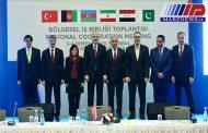 نشست همکاریهای امنیتی با حضور ایران در استانبول آغاز شد