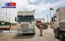 تجارت در مرز دوغارون بر دور اصلاحات
