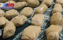 ۸۸ کیلوگرم مواد مخدر در مرز دوغارون کشف شد