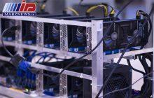 ۲۵۰۰ دستگاه استخراج ارز دیجیتال در عسلویه بوشهر کشف شد