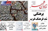 ساخت گذرگاه فرهنگی- هنری در شورابیل اردبیل
