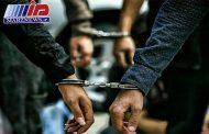دستگیری۱۰ قاچاقچی در مرز شلمچه