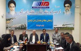 مشارکت بخشداران در اجرای طرح مازندران پاک ضروری است
