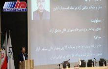 ارتقای ۳۲ رتبهای ایران در عملکرد بخش لجستیک دنیا